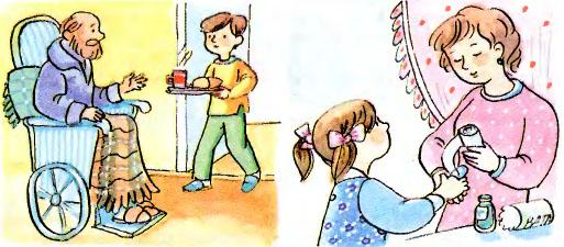 Семья Отношения забота и взаимопонимание в семье Обязанности  В семье тебя окружают любовью и вниманием Именно с родными ты празднуешь день рождения А если у тебя возникают какие то проблемы ты обращаешься за