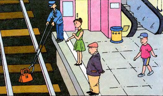 Доклад на тему правила поведения в метро 3781