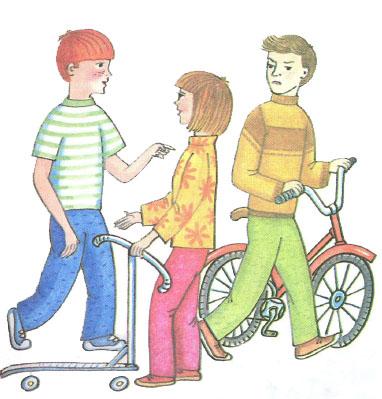 Нормы и правила общения в обществе ОБЖ Реферат доклад  Доброта