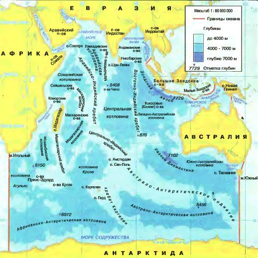 Географическое положение Индийского океана кратко География  Географическое положение Индийского океана