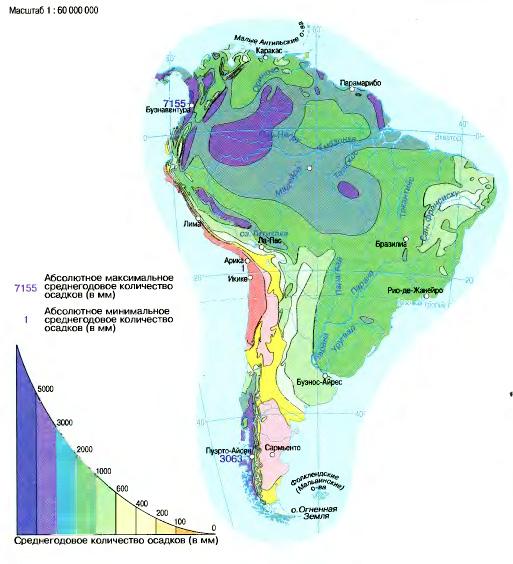 Реферат На Тему Южная Америка Класс