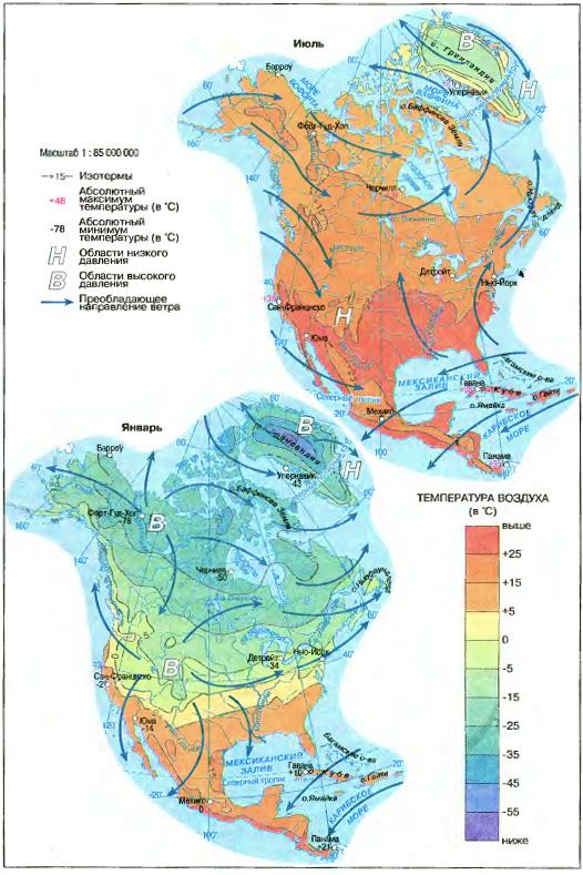 Общие особенности климата Северной Америки География Реферат  Температура атмосферное давление и ветры в Северной Америке