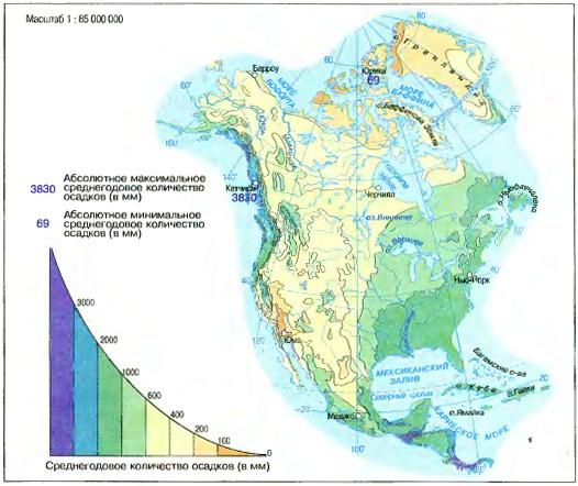 Общие особенности климата Северной Америки География Реферат  Распределение осадков в Северной Америке