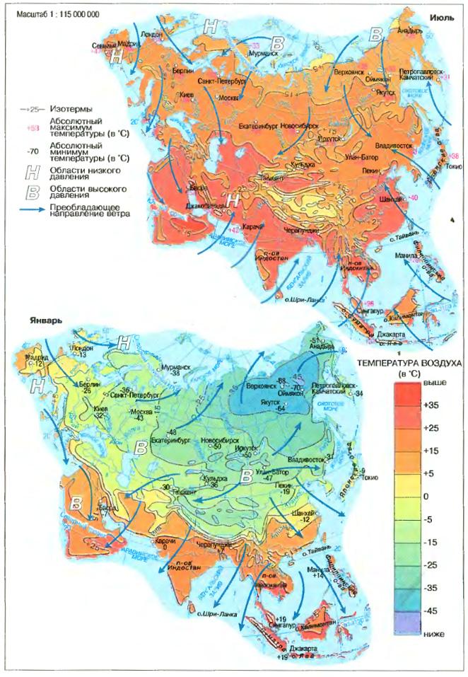 Общие особенности климата Евразии География Реферат доклад  Рис 176 Температура давление и ветры в Евразии