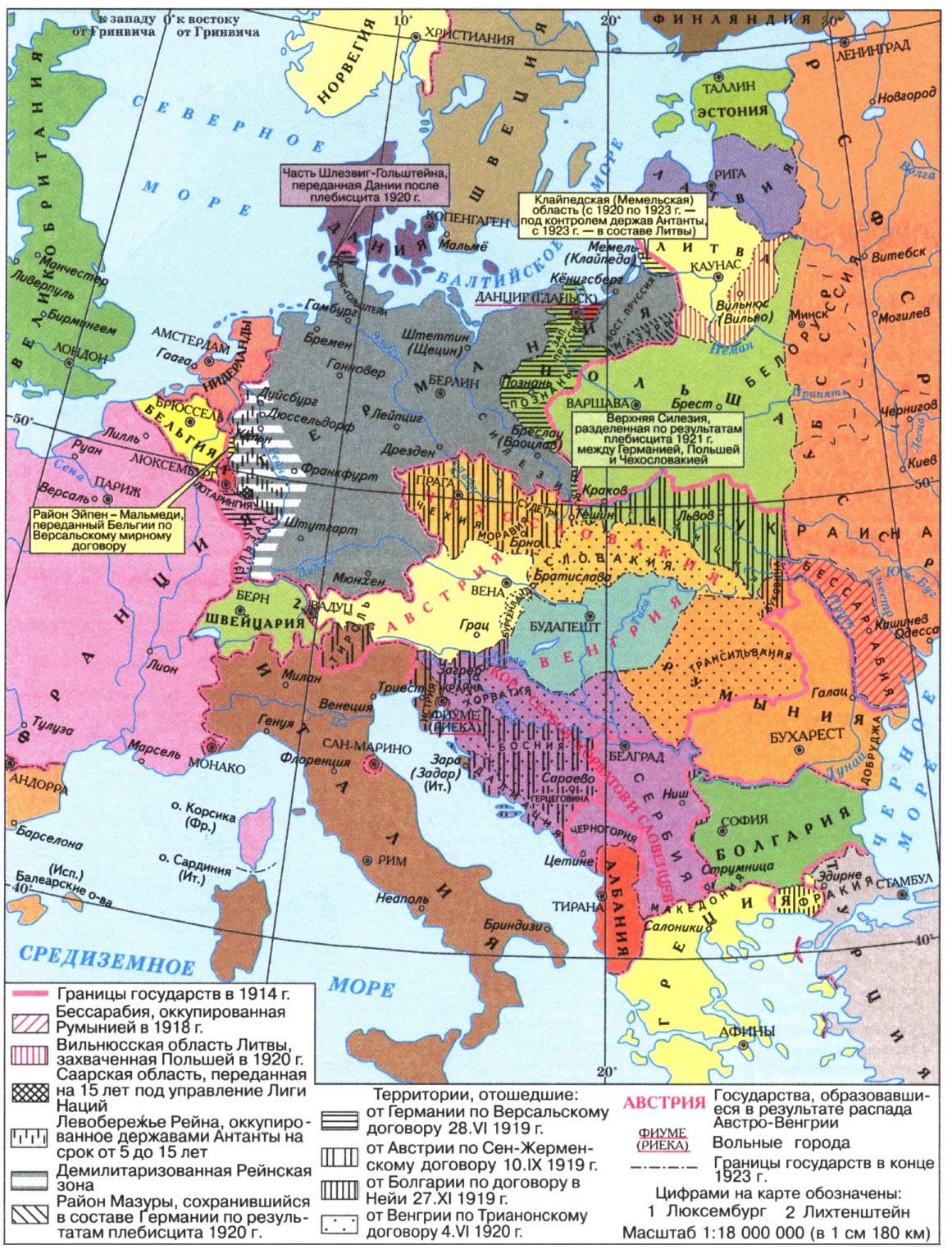 ищете положение германии перед первой мировой войной собрали этой