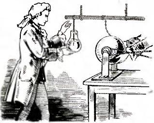 Конденсатор доклад по физике кратко 6252