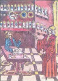 Рынок и торговля в средневековом городе История Реферат доклад  Рынок и торговля в средневековом городе