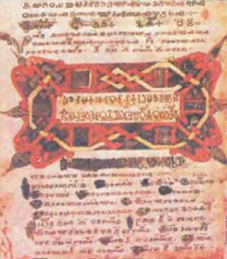 Чехия в x xiv веках История Реферат доклад сообщение краткое  Чехия в x xiv веках