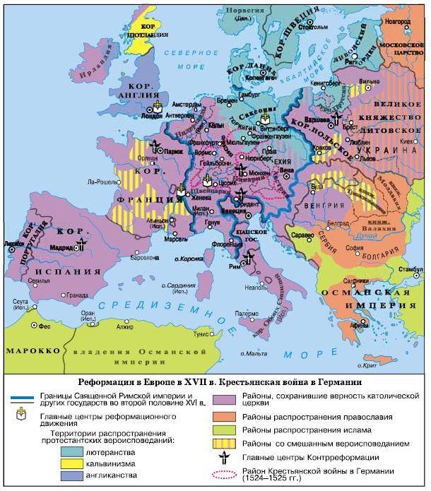 Германии в крестьянская шпаргалка война великая