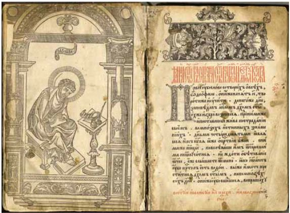 Культура россии 16 век реферат 7472