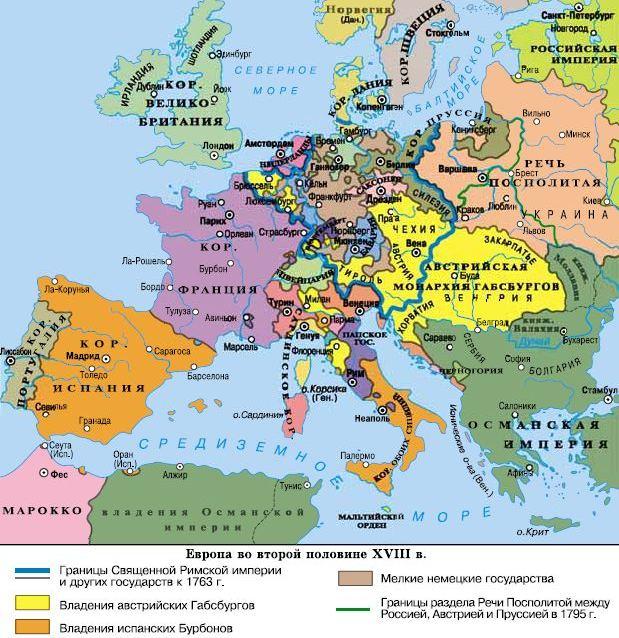 Австрийские Габсбурги Мария Терезия и Иосиф ii История  Европа во второй половине xviii в
