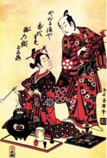 Доклад на тему японская культура 4926