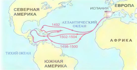 Открытие Америки Христофором Колумбом История Реферат доклад  Рис Маршруты путешествий Христофора Колумба в Америку