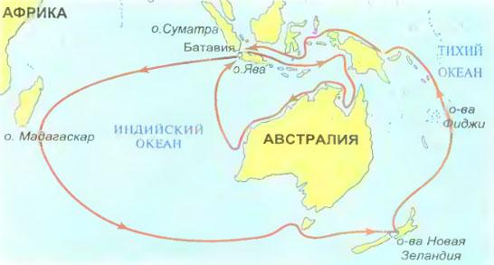 Открытие Австралии История Реферат доклад сообщение краткое  Рис Маршрут путешествия Абеля Тасмана